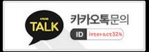 interact324.png